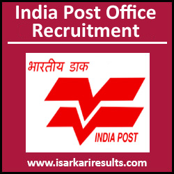 Indian Post Office Recruitment 2019: Apply 9765 Post Office