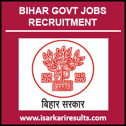 BRDS Recruitment