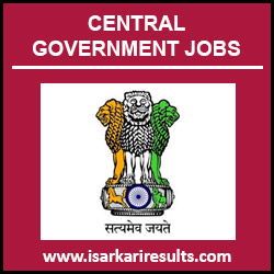 IOCL Digboi Recruitment