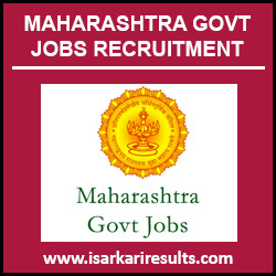 AHD Maharashtra Recruitment