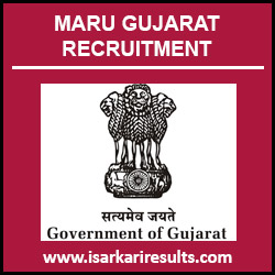 GPSC Chief Officer Recruitment | GPSC Ojas