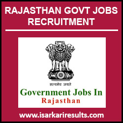 Rajasthan High Court Recruitment | Rajasthan High Court Vacancy
