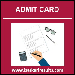admit card | Admit Card 2018 | Hall Ticket | Sarkari Admit Card