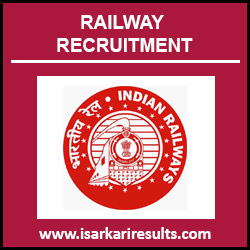 Railway Recruitment | Railway Jobs 2019