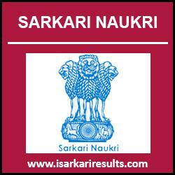 Sarkari Naukri | Sarkari Results | Sarkari Exam