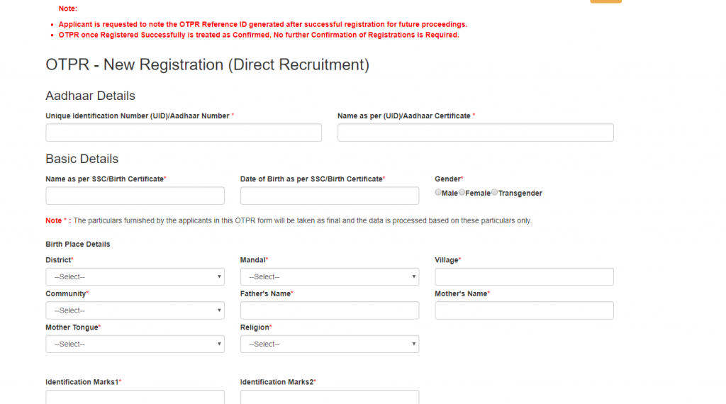 APPSC OTPR Registration Step 4