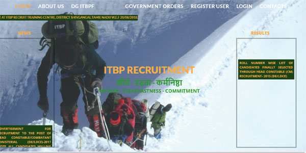 ITBP Recruitment 2018 Online Apply Step 1