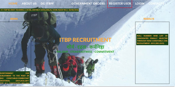 ITBP Recruitment 2018 Online Apply Step 2