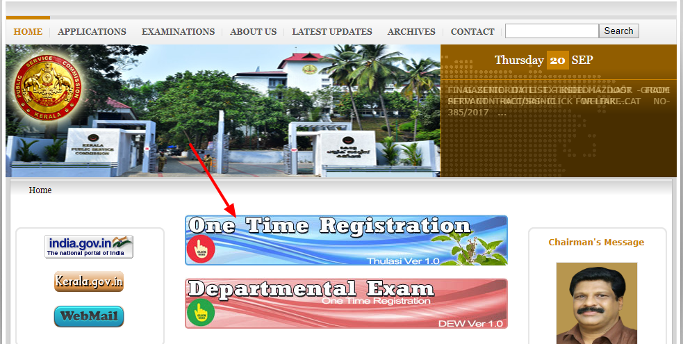 Kerala PSC One Time Registration Step 2