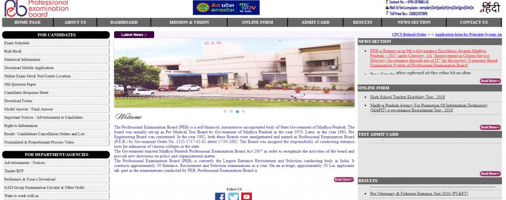 MP Vyapam Online Form Step 2