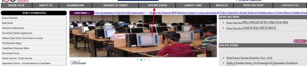 MP Vyapam Online Form Step 3