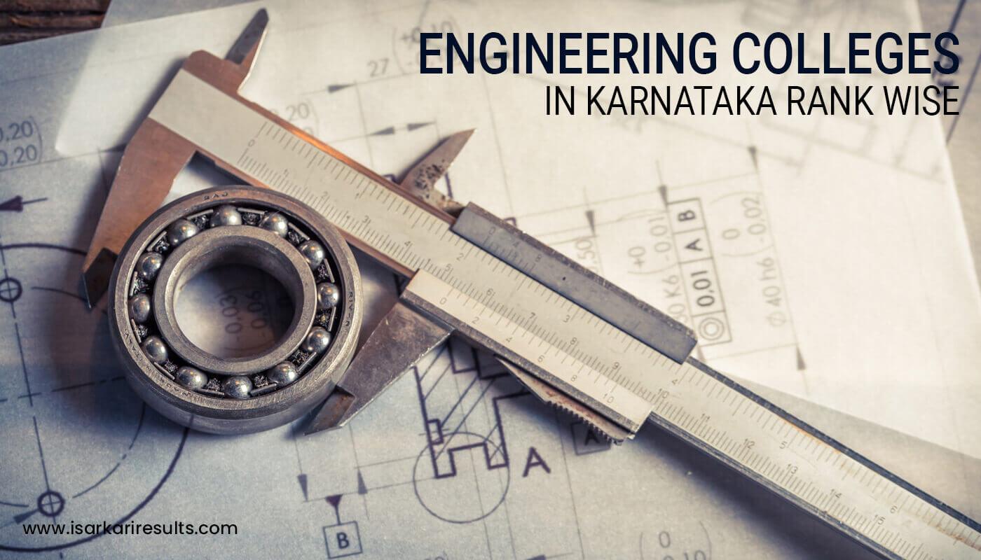 Top 10 Engineering Colleges in Karnataka Rank Wise
